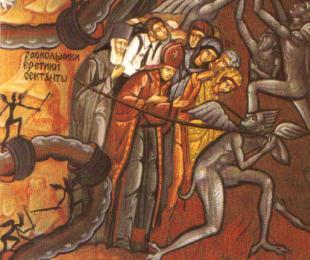 """Фрагмент современной фрески """"Страшный суд"""". В числе грешников - мормон (в белой рубашке)"""