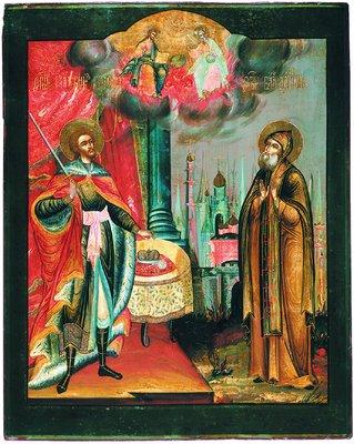 Александр Невский и Даниил Московский