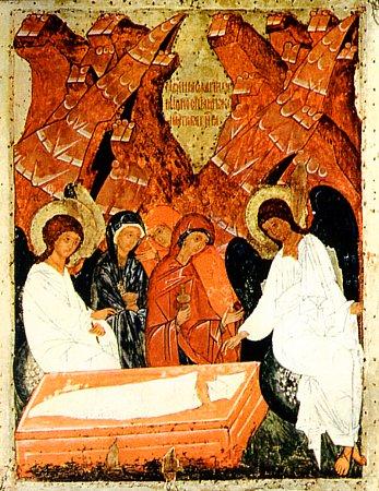Жены-мироносицы у Гроба Господня. Икона XV века.