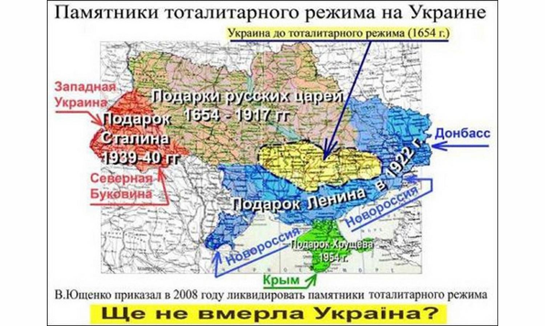 Что будет с украиной 11 фотография