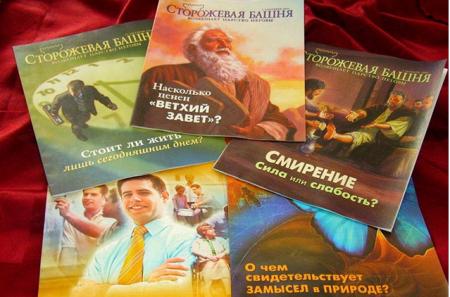 Керчь: как повлияла секта «иеговистов» на убийство?