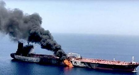 Пугало танкерной войны