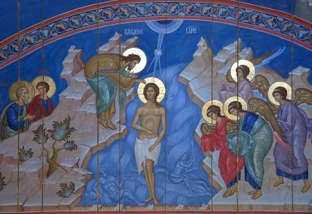 Праздник Крещения Господня в Церковных песнопениях